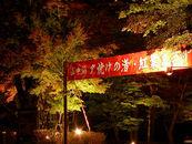 山中湖「夕焼けの渚・紅葉まつり」 開催されます!