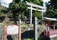 世界文化遺産「富士山」を知る現地講座Ⅱ 「富士講の聖地『内八海』を巡る」