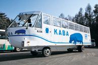水陸両用バス『山中湖のKABA』に 新たなストーリーが追加!