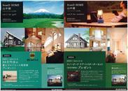 まもなく完成!新築建売別荘「SCANDHOME」山中湖2棟 建築現場見学会開催!