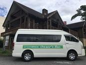 オーナー向け 山中湖無料循環バスを今秋も運行しております。ぜひご利用くださいませ。