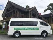 オーナー様向け山中湖巡回バスを、今年度は春季も4月29日(土)より運行開始します。