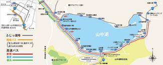 路線バスに加えて、山中湖畔別荘地への高速バスのアクセスもさらに快適に!