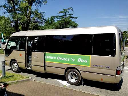 オーナー向け 山中湖無料循環バスを今夏も7月23日(土)より運行開始します。ぜひご利用ください。