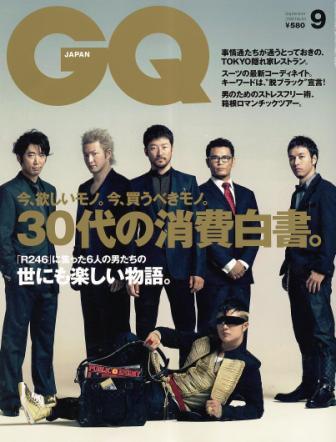 雑誌「GQ」にコンセプトヴィラが紹介されました