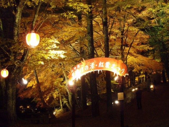 山中湖「夕焼けの渚・紅葉まつり」情報