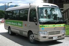 夏季限定!オーナー専用バス、ご利用ください。
